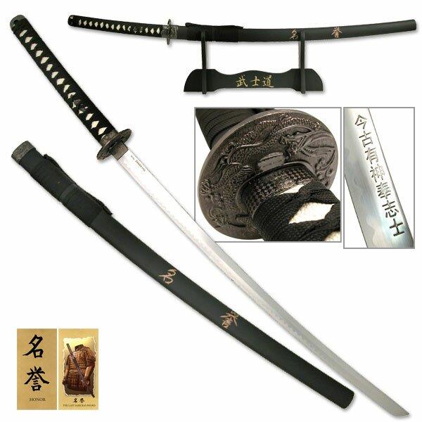 Last Samurai Katana - Sword of Honor