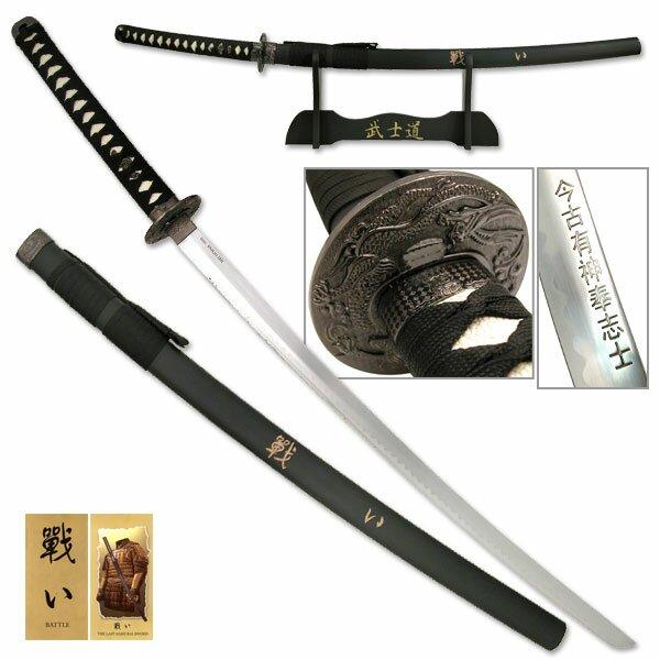 Last Samurai - Sword of Battle