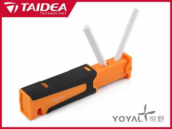 Taidea outdoor knife sharpener